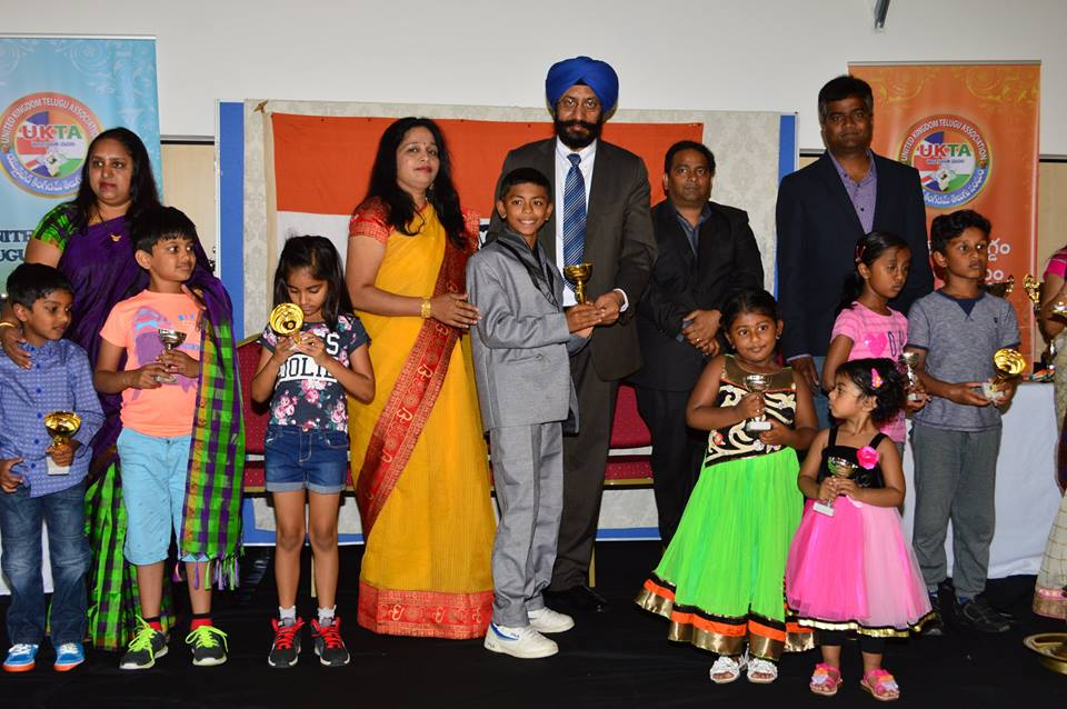 ukta 69th independence day of india & sports 2015 awards event by ukta telugu - wed 26 august, 2015